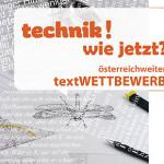 ib_Textwettbewerb 2018-web