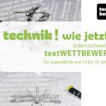 ib Textwettbewerb 2019
