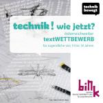 Flyer Textwettbewerb 2020